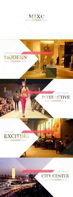 The simple and stylish siya -The Mixc Mall · Bidding | Box UI. WEB DESIGN