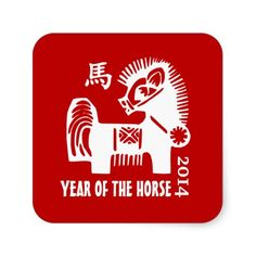 >>>Low Price          	New Year 2014. Chinese Year of the Horse Stickers           	New Year 2014. Chinese Year of the Horse Stickers lowest price for you. In addition you can compare price with another store and read helpful reviews. BuyHow to          	New Year 2014. Chinese Year of the Hors...Cleck Hot Deals >>> http://www.zazzle.com/new_year_2014_chinese_year_of_the_horse_stickers-217174528974985429?rf=238627982471231924&zbar=1&tc=terrest
