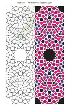 7+14 Islamic Art Pattern, Arabic Pattern, Pattern Art, Motifs Islamiques, Islamic Designs, Modern Moroccan, Toot, Geometric Art, Arabesque