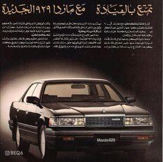 Mazda, Vehicles, Car, Automobile, Autos, Cars, Vehicle, Tools