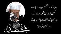 Al -Miraj -- Prophet Mohammad's Journey to See Allah The Creator - Maula. Life In Saudi Arabia, Deen, Allah, The Creator, Journey, Youtube, Movie Posters, Film Poster, Popcorn Posters