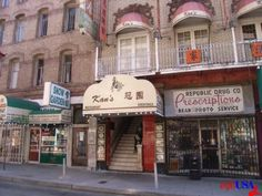 Kan's Chinese Restaurant - San Francisco Chinatown - Where Frank Sinatra, Dean Martin, Sammy Davis Jr. and Marilyn Monroe ate.