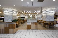 NOCTY FOOD COURT/Mizonokuchi,japan/ICHIRO NISHIWAKI DESIGN OFFICE INC