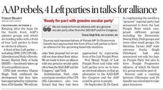 AAP is losing its morale in Punjab.... #dirtypolitics #politics #aap #aamaadmiparty