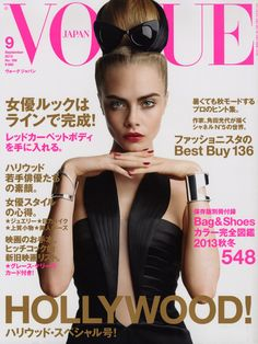 "Vogue Japan updated the iconic ""Breakfast At Tiffany's"" look for their September 2013 issue - Patrick Demarchelier captures Cara Delevingne. all classed up Audrey Hepburn-isk with a sky high updo, vampy red lips and matching manicure clad in a sultry number from Giorgio Armani."