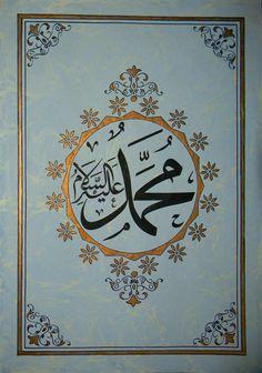 Muhammed (s.a.v)