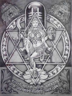Devi Matangi - Hindu Posters (Reprint On Card Paper - Unframed) Hindu Art, Shiva Linga, Shiva Shakti, Indian Goddess, Goddess Lakshmi, Tantra Art, Rudra Shiva, Kali Hindu, Book Of Shadows