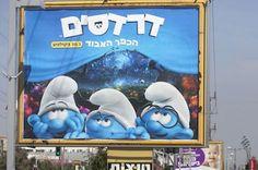 Hasta Pitufina desaparece de la escena ultraortodoxa israelí. El único personaje femenino de los populares dibujos animados es censurado por impúdico en un bastión religioso. Juan Carlos Sanz | El País, 2017-03-31 http://internacional.elpais.com/internacional/2017/03/31/mundo_global/1490970446_209661.html