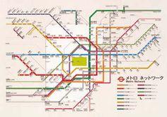 Metro Network メトロネットワーク