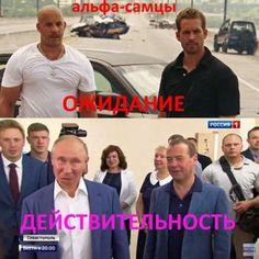 """""""Настоящее лицо плешфюрера"""": в сети  жестко высмеяли Путина"""