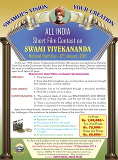 Sri Ramakrishna Math,Chennai conducting a Short Film Competition on the occasion of National Youth Day-2015 Swami Vivekananda's Birth Anniversary