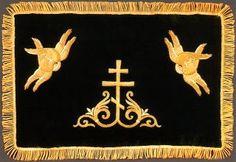 Покровец. Ручное золотое шитьё. XX век.