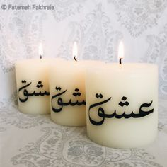 """Beautiful candles that say """"love."""" Great for a haft sin. #Norooz #Nowruz"""