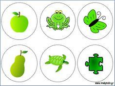 Παιχνίδι με τα χρώματα για μικρά παιδιά-Πράσινο