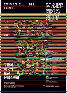 joonghyun-cho - joonghyun-cho