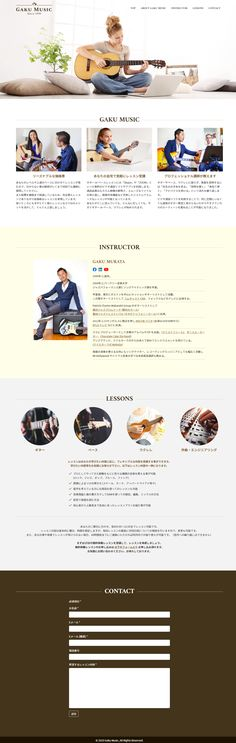 Gaku Music is an online guitar and bass music school for both Japanese and English speaker. School Website Templates, Schools Near Me, Modern Website, Music School, Web Design, Graphic Design, Professional Website, Portfolio Website, User Interface