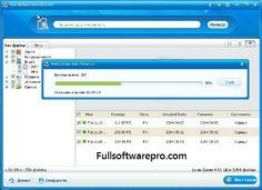 Wondershare data Recovery 4.7.0 Registration code full free