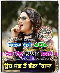 parleen Attitude Status, Attitude Quotes, Hindi Quotes, Best Quotes, Qoutes, Girls Dp Stylish, Cute Girls, Shayari Funny