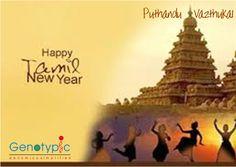 Iniya tamil puthandu vazhthukkal happy tamil new year pinterest happy tamil new year m4hsunfo