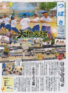 Newspaper, Photoshop, Baseball Cards, Sports, Design, Hs Sports, Journaling File System, Sport