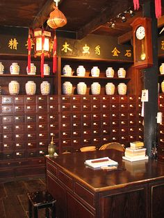 Traditional Chinese herbal medicine dispensary
