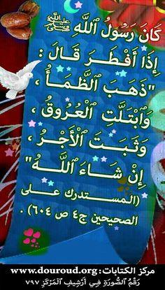 DesertRose,;,DOUROUD#مركز الكتابات الإسلامية,;,