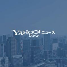 2020年東京五輪・パラリンピックの大会エンブレムが白紙撤回された問題で、大会組 - Yahoo!ニュース(読売新聞)