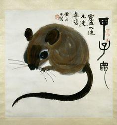 I am rat according to chinese calendar.