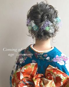 Japanese Hairstyles, Kimono, Crown, Hair Styles, Pudding, Beauty, Fashion, Hair Plait Styles, Moda