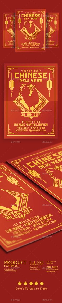 Chinese New Year 2017 — Photoshop PSD #new year 2017 #birthday party • Available here → https://graphicriver.net/item/chinese-new-year-2017/19263555?ref=pxcr