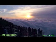 【星野リゾート トマム】雲海テラス ヤバい雲海<絶景> Unkai Terrrace - YouTube