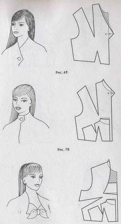 Оформление горловины-2