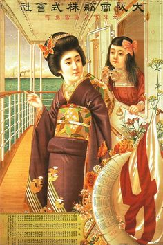 The Travel Tester vintage travel poster collection. It's time to get nostalgic with this week's retro showcase: Vintage Travel Posters Japan. Vintage Ephemera, Vintage Ads, Vintage Photos, Poster Ads, Advertising Poster, Japanese Travel, Turning Japanese, Japanese Poster, Pin Up