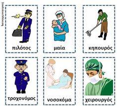 Preschool Education, English Class, Pictures Images, Vocabulary, Comics, Blog, Kids, Young Children, Boys