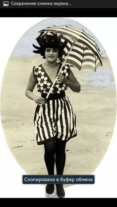 Summer Beach Dresses - February 20 2019 at Vintage Bathing Suits, Vintage Bikini, Vintage Swimsuits, Vintage Beach Photos, Vintage Photographs, Vintage Outfits, Vintage Fashion, Bathing Costumes, Halloween Kostüm