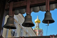 Moscow Easter Decorative Bells, Moscow, Russia, Easter, Home Decor, Homemade Home Decor, Decoration Home, Interior Decorating