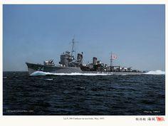 駆逐艦 海風 ijn_dd_umikaze_may1937