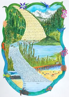 Ketubah texts flow through painting of forests, mountains, streams, oceans Forest Mountain, Oceans, Forests, Texts, Flow, Mountains, Water, Artwork, Prints