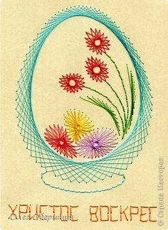 Easter card Easter Izon Threads 1 photo Embroidery Cards, Embroidery Stitches, Embroidery Patterns, Grandma Cards, Lace Drawing, Stitching On Paper, Sewing Cards, Prego, Math Art