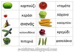 πινακας φρουτων και λαχανικων Summer Crafts, Sprouts, Vegetables, Blog, Vegetable Recipes, Blogging, Veggies, Summer Activities