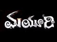 Mayuri Full Movie - Mayuri Telugu Movie - Mayuri Latest Telugu Full Movie