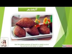 طريقة تحضير كبة البطاطا بالسبانخ Kibbeh Potato w Spinach - YouTube Baked Potato, Potatoes, Baking, Ethnic Recipes, Food, Bulgur, Potato, Bakken, Meals