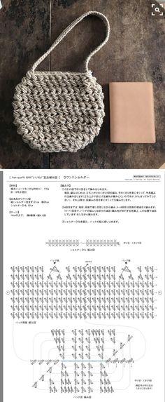 Circle crochet sling Crochet Wallet, Crochet Backpack, Crochet Clutch, Crochet Handbags, Crochet Purses, Crochet Gifts, Crochet Bags, Love Crochet, Diy Crochet