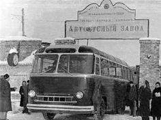 Bus Coach, Ukraine, Busse, Ua, Transportation, Vehicles, Car, Vehicle, Tools