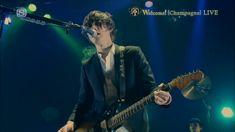 [Champagne]川上洋平2014/1/13「Welcome! [Champagne] 」@川崎CLUB CITTA' Welcome, Champagne, Concert, Concerts