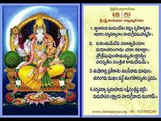 Vedic Mantras, Hindu Mantras, Bhakti Song, Sanskrit Mantra, Hindu Rituals, Hindu Dharma, Devotional Quotes, Shiva Shakti, Kolam Designs