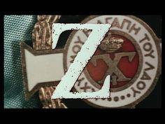 Zmovie titles for essays