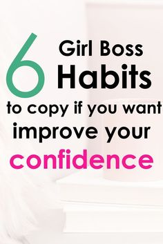 How To Boost Self confidence : 5 Easiest Steps Ever! – TOP 5 Habit Building Tips