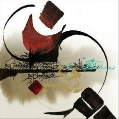 Helen Abbas - Syrian Artist Dreams of Letters Series