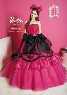 dball~dress ballgown  http://www.marieprom.co.uk/